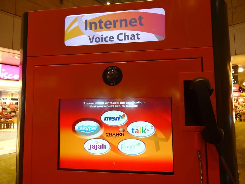 Singapore Airport phones