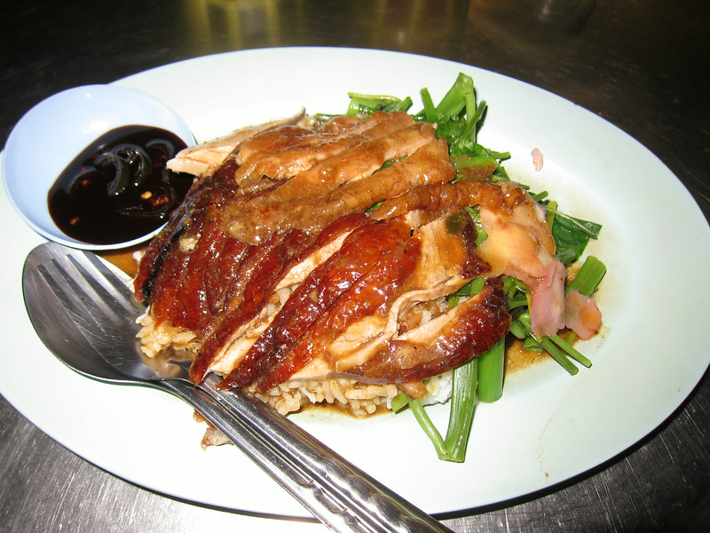Roast duck on rice
